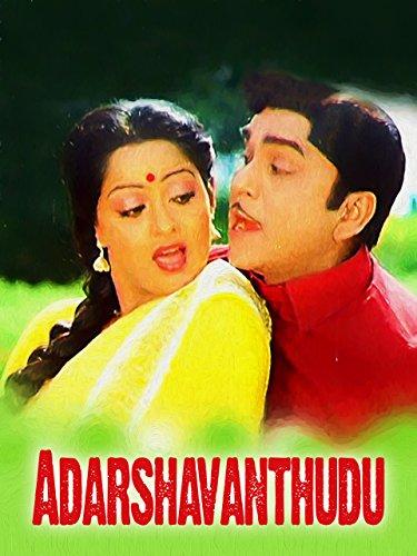 Adarshavanthudu ((1989))