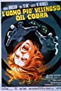 L'uomo più velenoso del cobra (1971) Poster