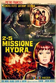 2+5: Missione Hydra Poster - Movie Forum, Cast, Reviews