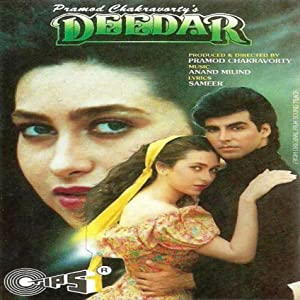 Laxmikant Berde Deedar Movie