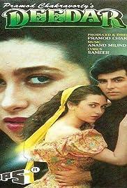 Deedar Poster