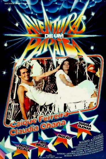 Aventuras de um Paraíba ((1982))