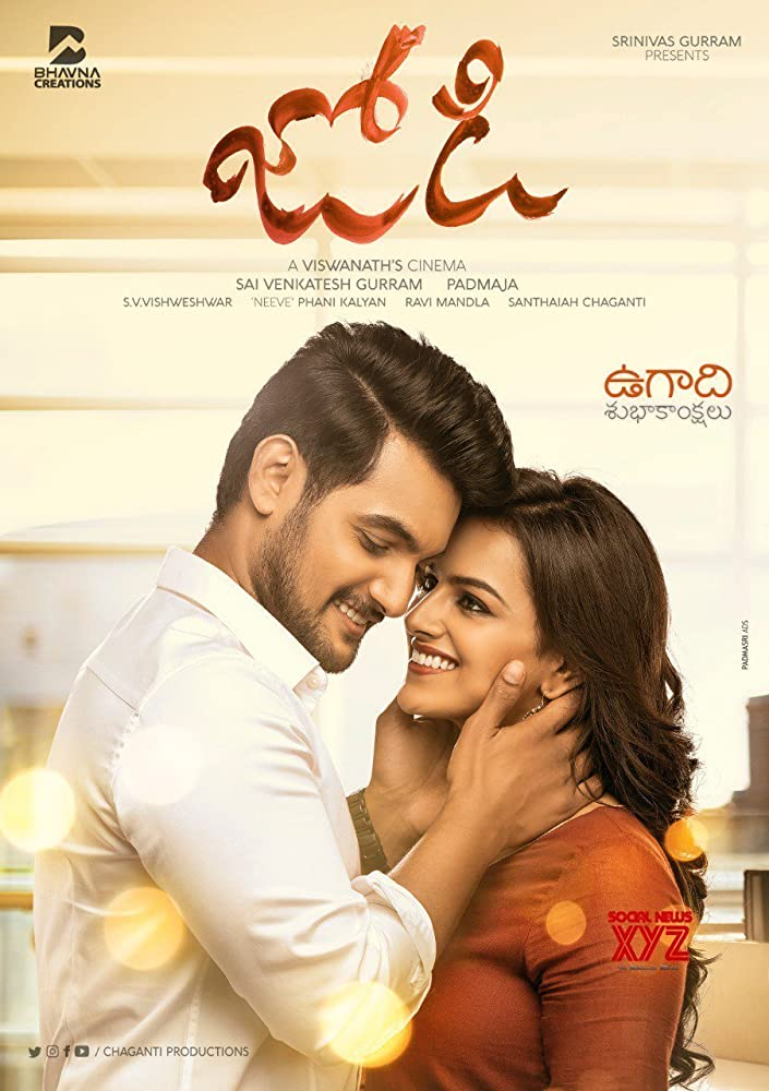 Jodi 2019 Telugu Movie 480p DVDScr 400MB x264