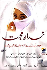 Khuda Aur Muhabbat Poster - TV Show Forum, Cast, Reviews