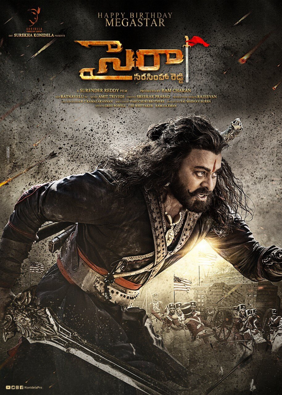 Sye Raa Narasimha Reddy First Look and Posters