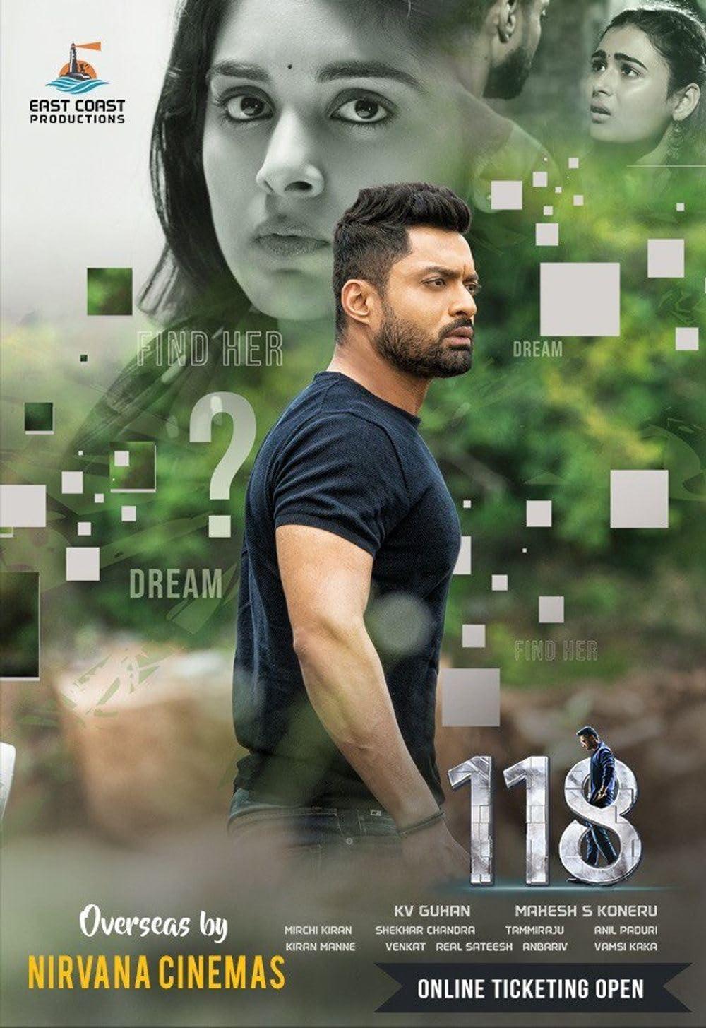 118 (2021) Hindi Dubbed HQ HDRip 500MB Download