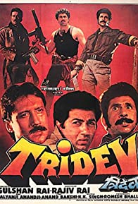 Primary photo for Tridev