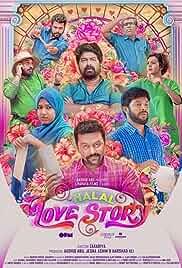 Halal Love Story (2020)