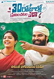30 Rojullo Preminchadam Ela (2020) HDRip telugu Full Movie Watch Online Free MovieRulz