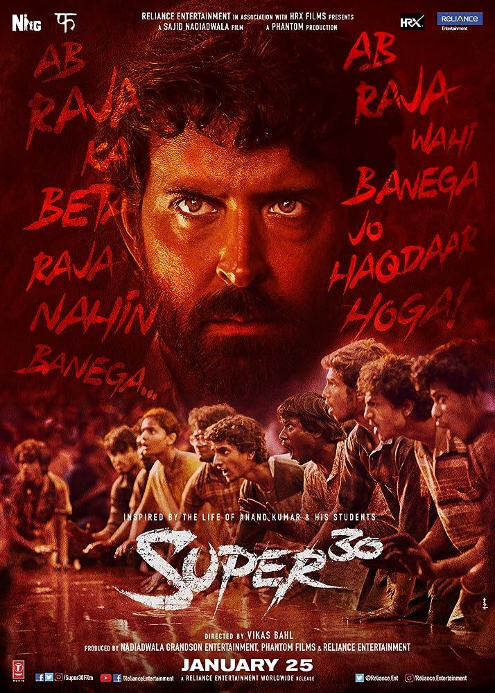 Ritvik Sahore and Sharat Sonu in Super 30 (2019)