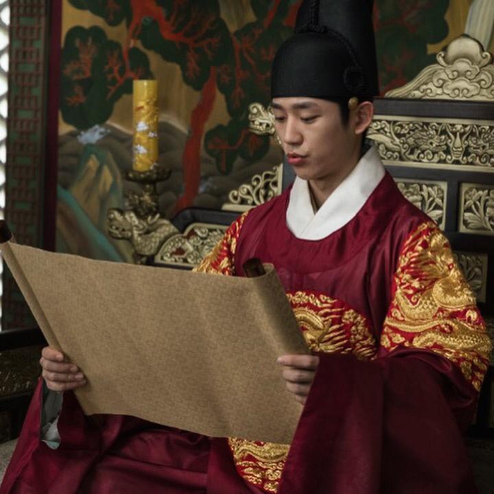 Heung-bu (2018)