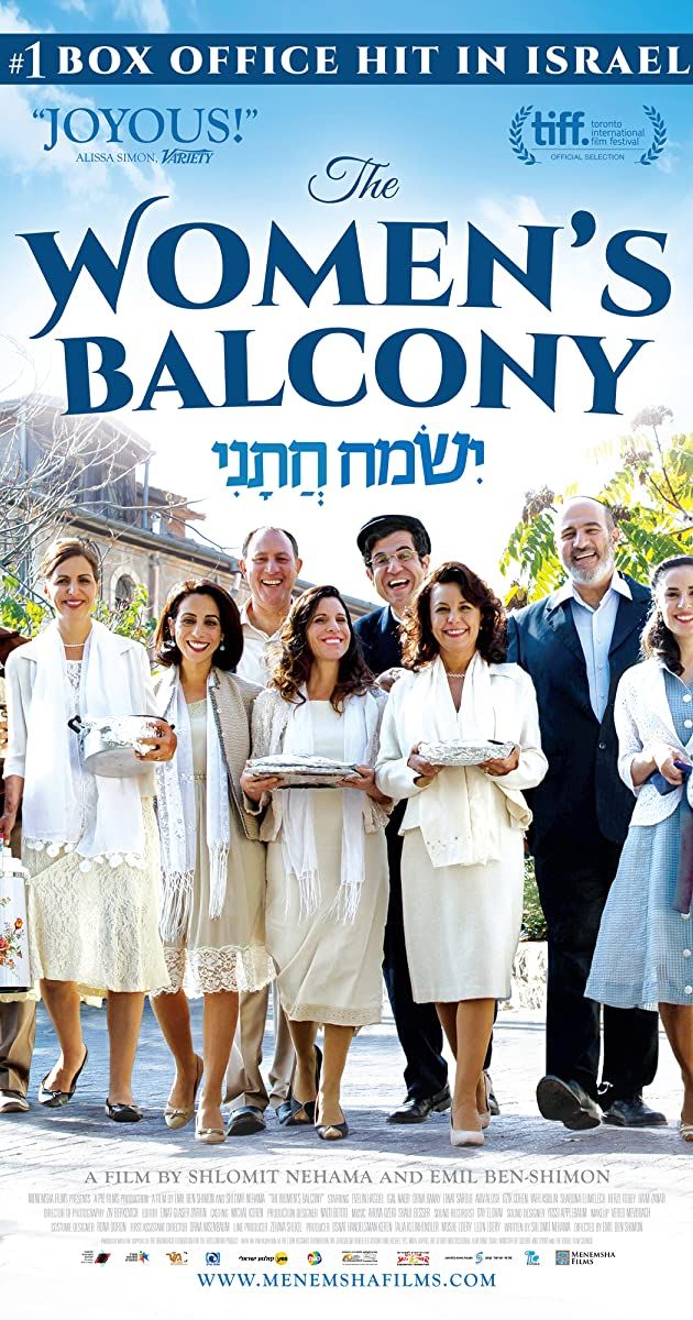 Subtitle of The Women's Balcony