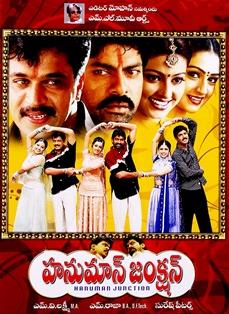 Hanuman Junction (2001) - IMDb