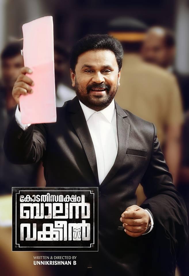 Kodathi Samaksham Balan Vakeel (2019) Malayalam 720p HDRip 1.4GB ESubs Download