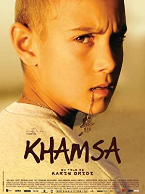 Khamsa 2008 with English Subtitles on DVD 2