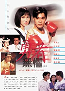 Top 10 sites to download latest movies Yong zhe wu ju by [WEBRip]