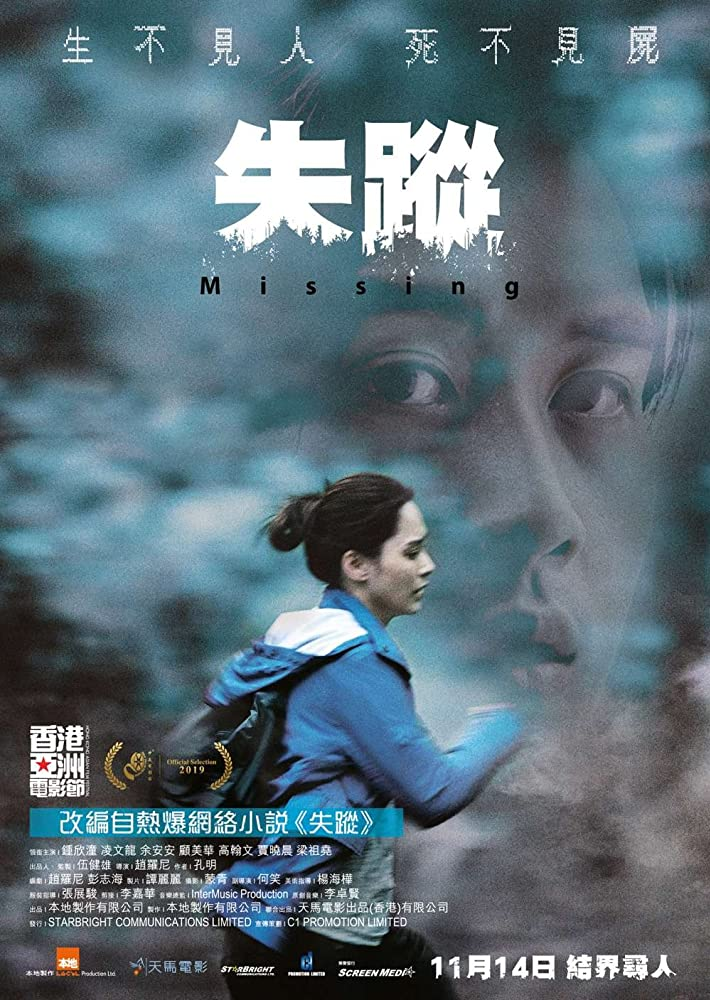 Missing (2019) Unofficial Hindi Dubbed 720p HDRip Esubs DL