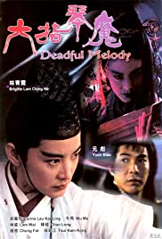 Deadly Melody Poster