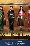 """""""Shakuntala Devi is one of the best bio-pics I've seen in Indian cinema """" A  Subhash K Jha Review"""