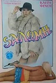 Salomi (1987)