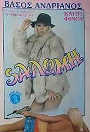 Salomi Poster