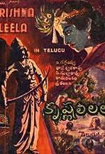 Shri Krishna Leelalu