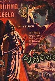 Shri Krishna Leelalu Poster
