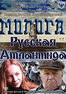 2016 watch full movie Mologa. Russkaya Atlantida by [480x640]