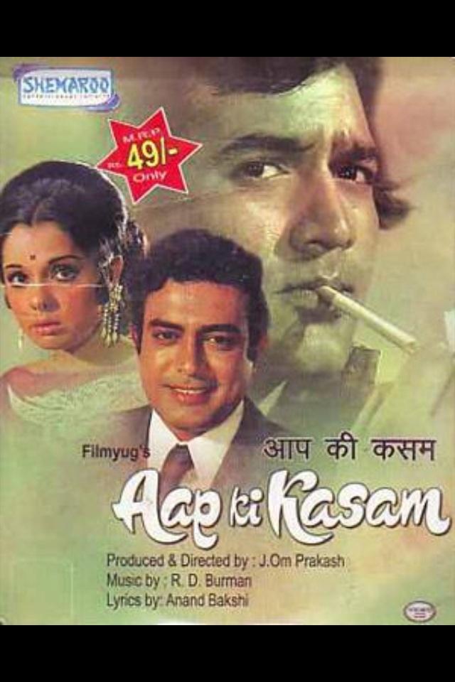 Image result for rajesh khanna aap ki kasam movie poster