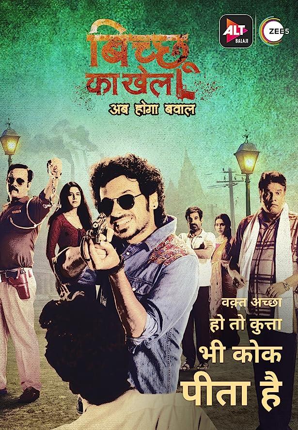 Bicchoo Ka Khel (2020) Season 1 (AltBalaji)