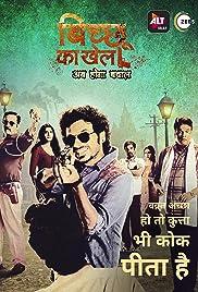 Bicchoo Ka Khel (2020) Hindi Season 1 Zee5 & Alt Balaji