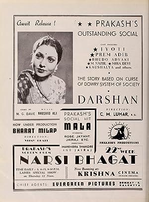 Mohanlal G. Dave Darshan Movie