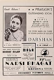Darshan Poster