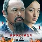 Kong Zi (2010)