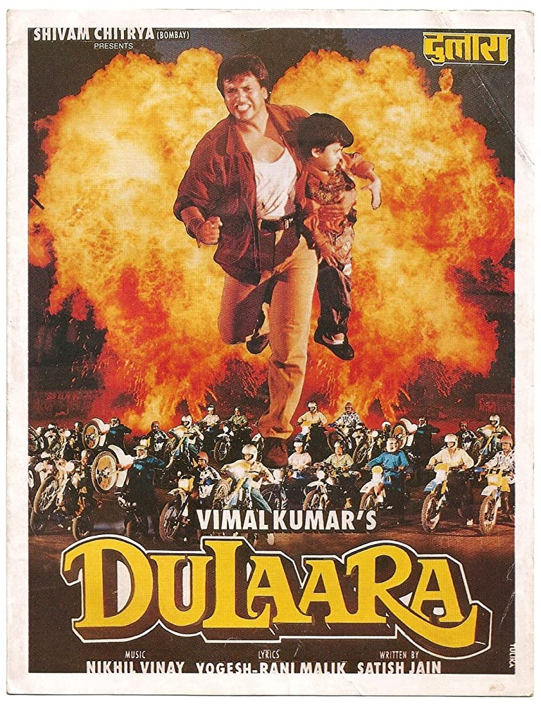 Dulaara 1994 Hindi 500MB HDRip 480p Download