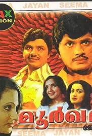 Moorkhan Poster