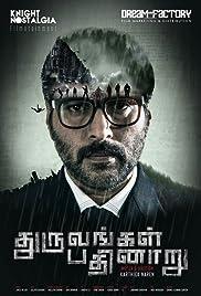 Dhuruvangal Pathinaaru Poster