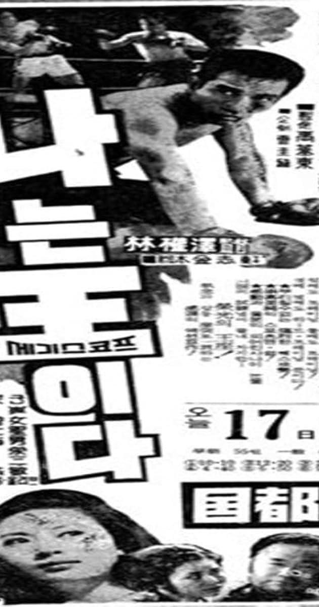 Image Naneum wang-ida