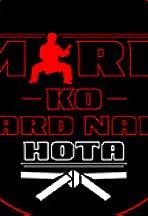 Mard Ko Dard Nahin Hota