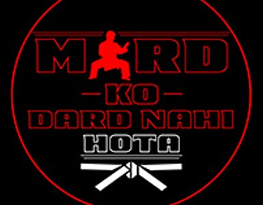 Mard Ko Dard Nahin Hota tamil pdf download