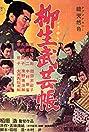 Yagyû bugeichô: Sôryû hiken (1958) Poster