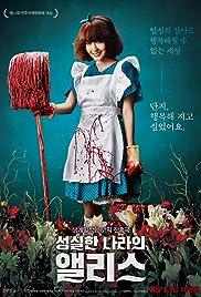 Alice in Earnestland Poster