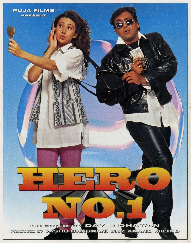 Hero No. 1 (1997) - IMDb