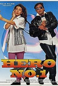 Karisma Kapoor and Govinda in Hero No. 1 (1997)