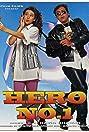 Hero No. 1 (1997) Poster