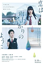 After the Rain (2018) Koi wa ameagari no yô ni 1080p