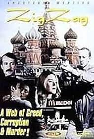 Zig Zag (1999)