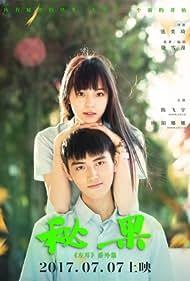 Mi Guo (2017)