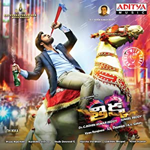 download full movie Thikka in hindi