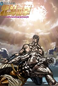 Shin kyûseishu densetsu Hokuto no Ken: Raô den - Gekitô no shô (2007)